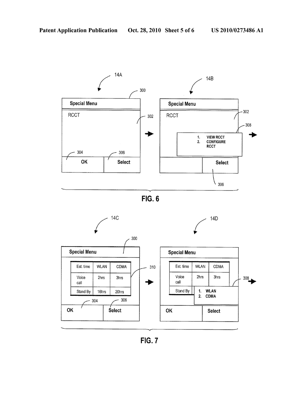 SYSTEM AND METHOD FOR OPTIMIZING BATTERY POWER - diagram, schematic, and image 06