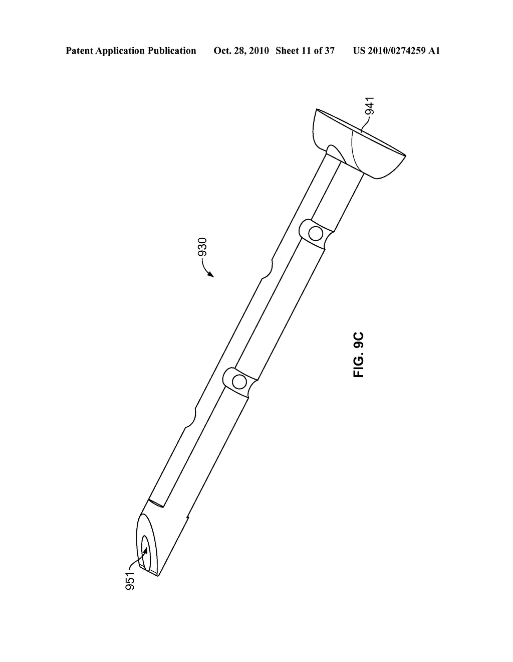 FLUID DRAINAGE DEVICE, DELIVERY DEVICE, AND ASSOCIATED METHODS OF USE AND MANUFACTURE - diagram, schematic, and image 12