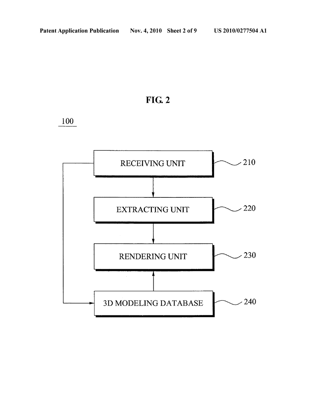 METHOD AND SYSTEM FOR SERVING THREE DIMENSION WEB MAP SERVICE USING AUGMENTED REALITY - diagram, schematic, and image 03