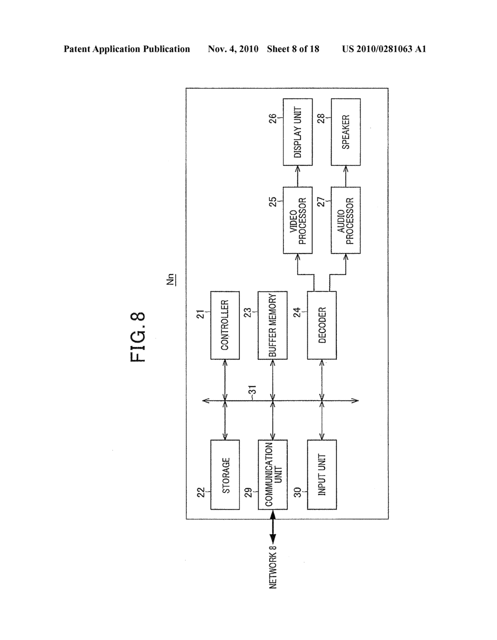 Distributed storage system, management apparatus, node apparatus, recording medium on which node program is recorded, page information acquisition method, recording medium on which page information sending program is recorded, and page information sending method - diagram, schematic, and image 09
