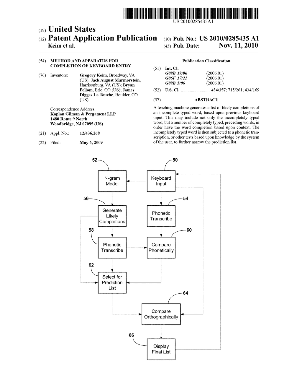 METHOD AND APPARATUS FOR COMPLETION OF KEYBOARD ENTRY - diagram, schematic, and image 01