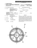 PLANETARY GEAR SYSTEM diagram and image