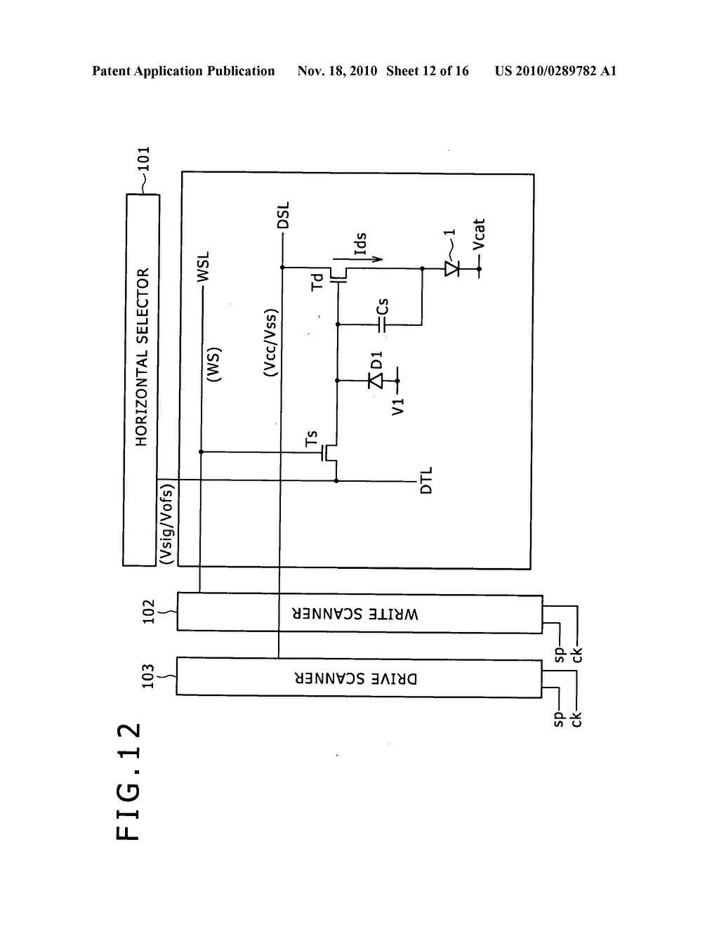 Pixel circuit, display apparatus, and driving method for pixel circuit - diagram, schematic, and image 13