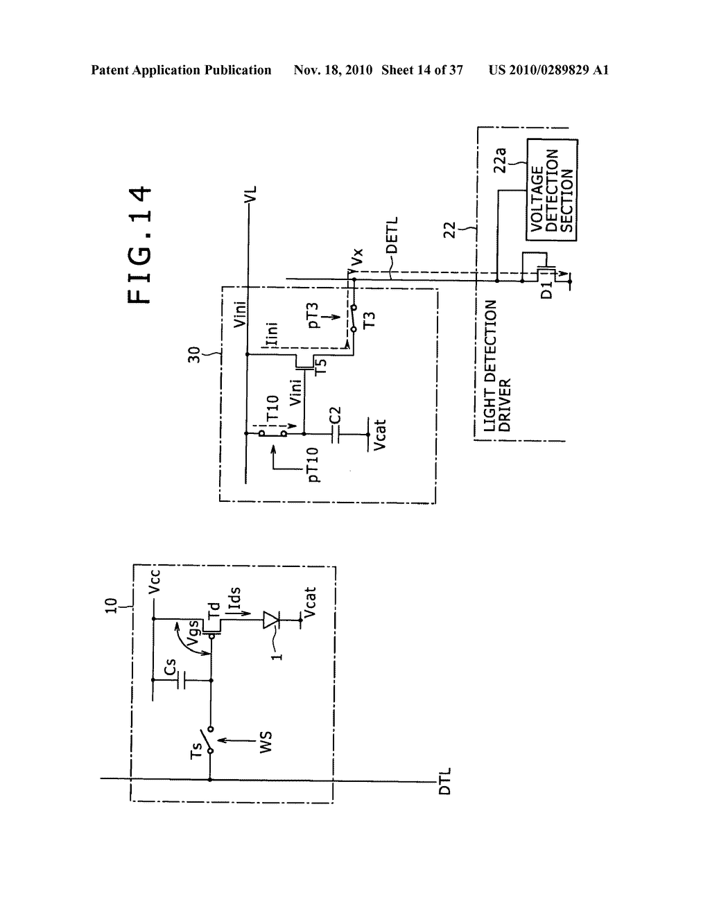 Display apparatus, light detection method and electronic apparatus - diagram, schematic, and image 15