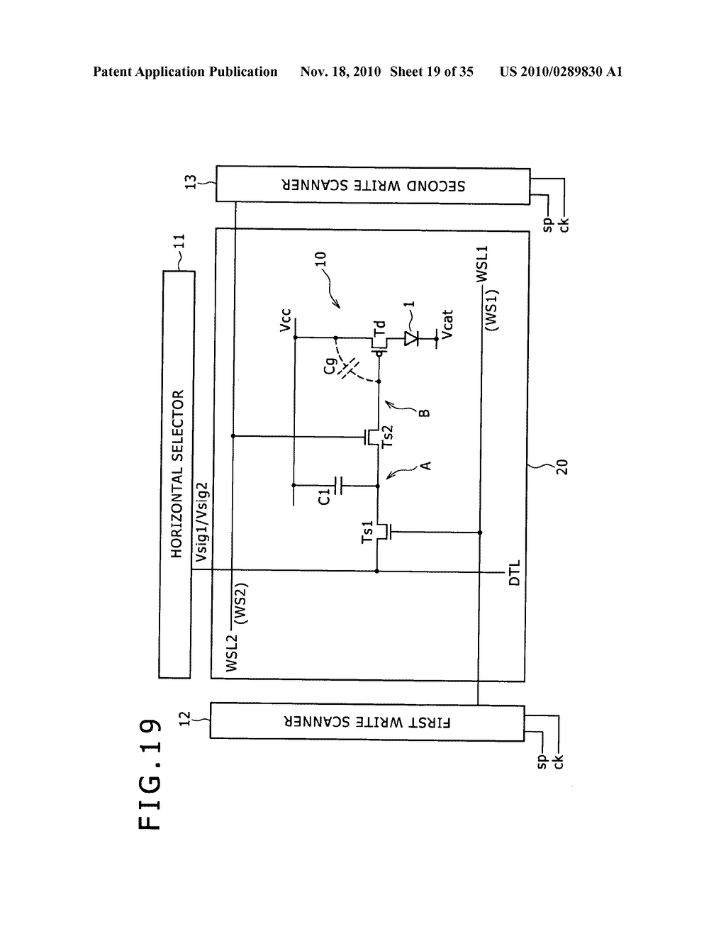 Display device and display method - diagram, schematic, and image 20