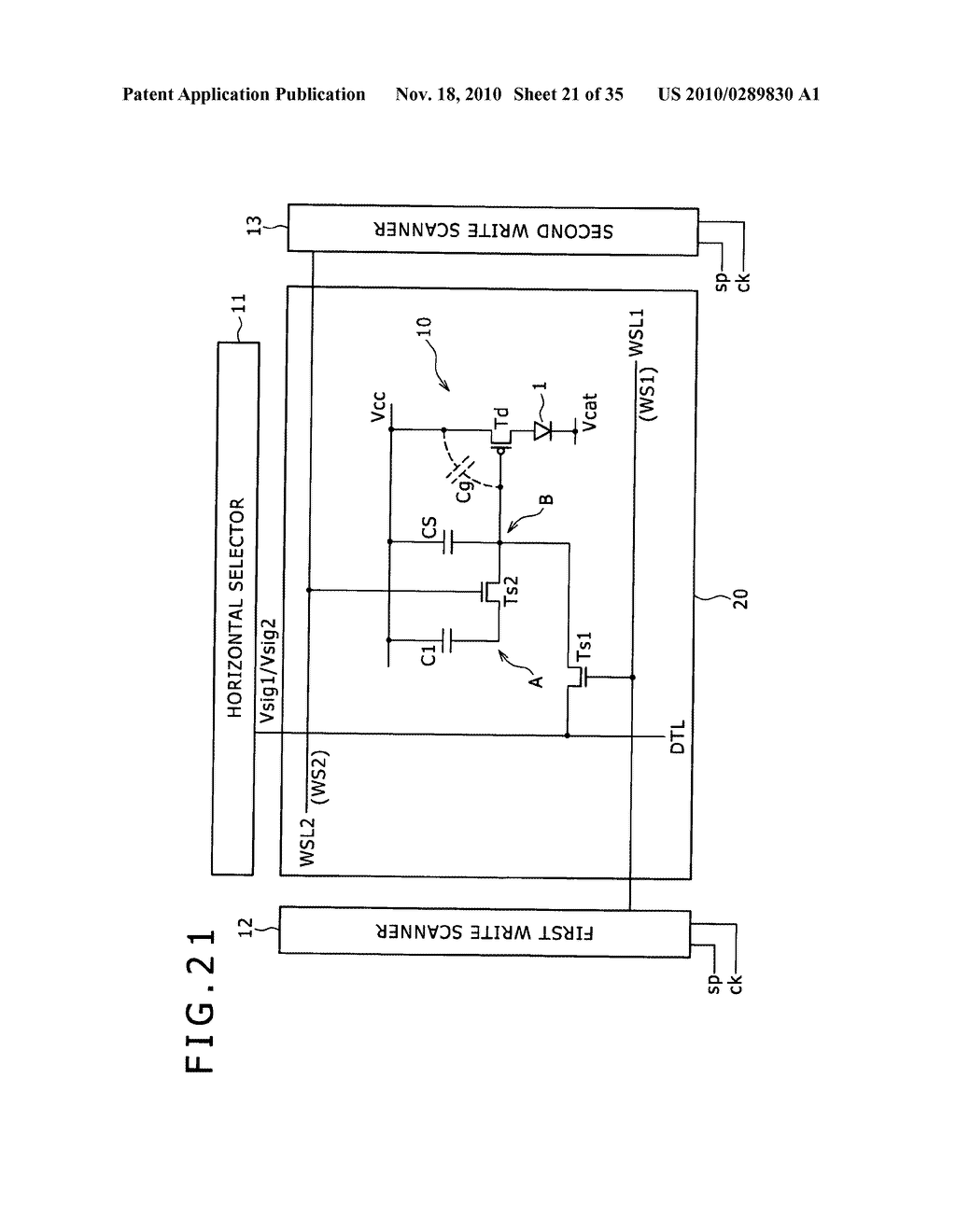 Display device and display method - diagram, schematic, and image 22
