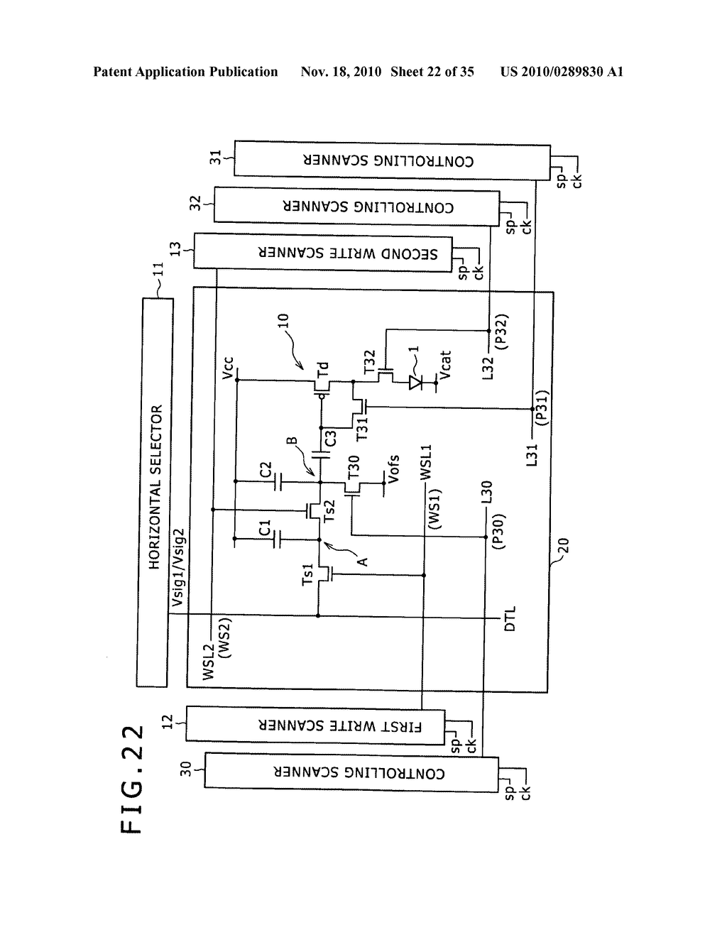 Display device and display method - diagram, schematic, and image 23