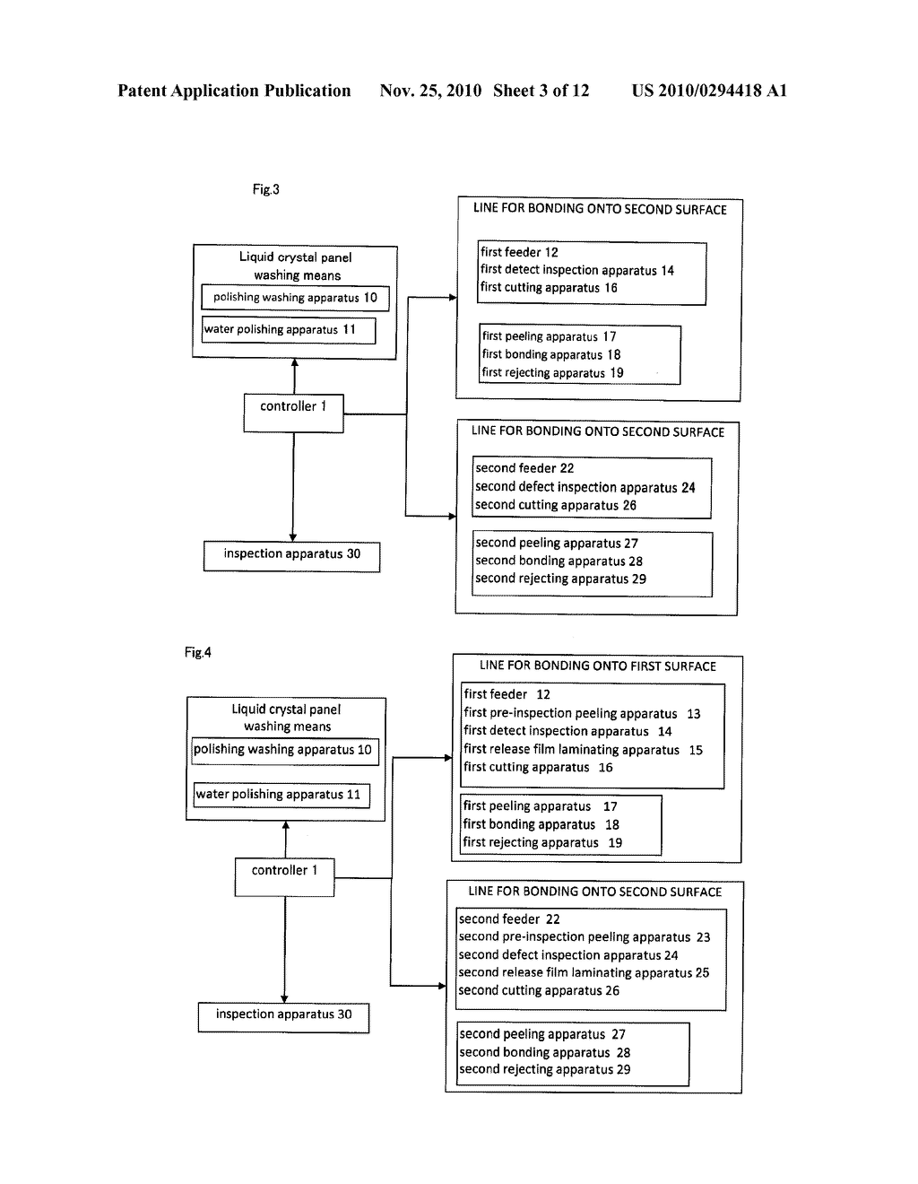 METHOD OF MANUFACTURING OPTICAL DISPLAY UNIT AND MANUFACTURING SYSTEM OF OPTICAL DISPLAY UNIT - diagram, schematic, and image 04