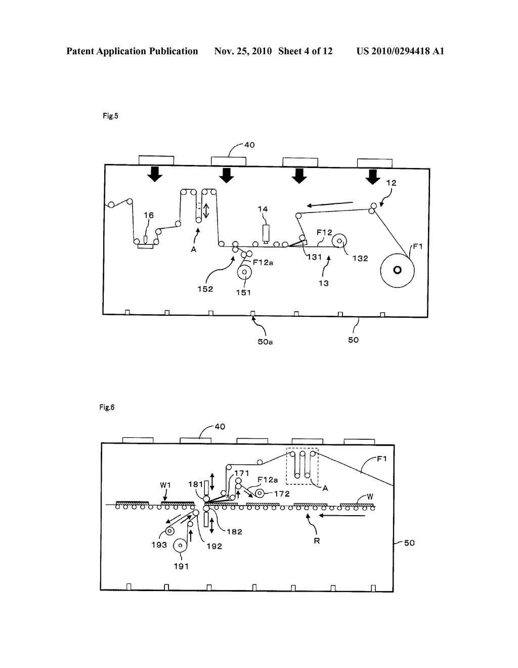METHOD OF MANUFACTURING OPTICAL DISPLAY UNIT AND MANUFACTURING SYSTEM OF OPTICAL DISPLAY UNIT - diagram, schematic, and image 05