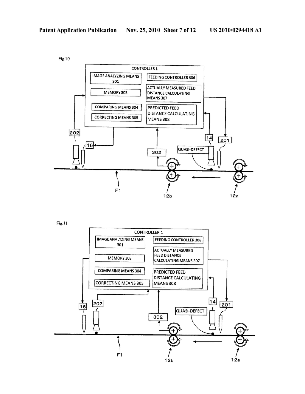 METHOD OF MANUFACTURING OPTICAL DISPLAY UNIT AND MANUFACTURING SYSTEM OF OPTICAL DISPLAY UNIT - diagram, schematic, and image 08