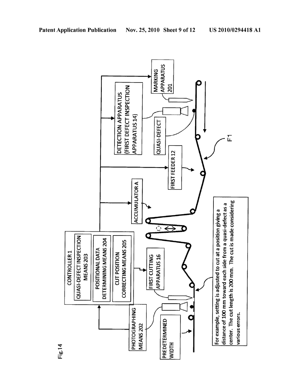METHOD OF MANUFACTURING OPTICAL DISPLAY UNIT AND MANUFACTURING SYSTEM OF OPTICAL DISPLAY UNIT - diagram, schematic, and image 10