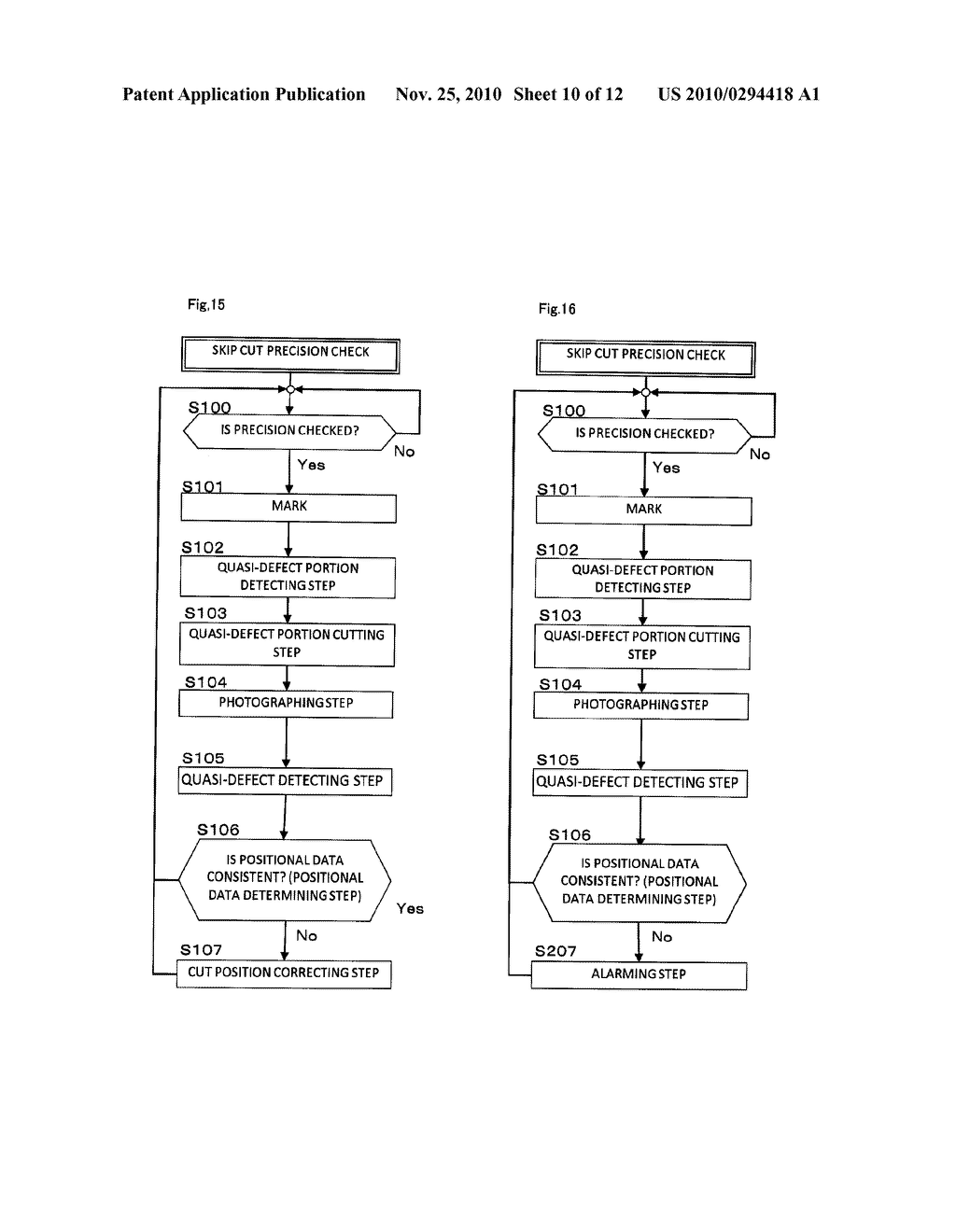 METHOD OF MANUFACTURING OPTICAL DISPLAY UNIT AND MANUFACTURING SYSTEM OF OPTICAL DISPLAY UNIT - diagram, schematic, and image 11