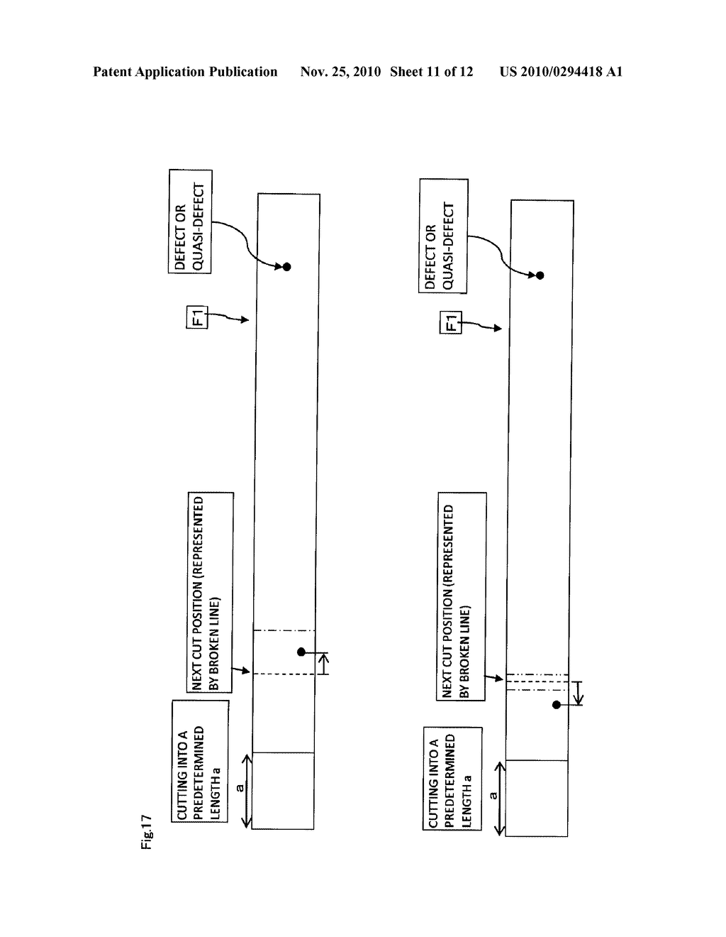 METHOD OF MANUFACTURING OPTICAL DISPLAY UNIT AND MANUFACTURING SYSTEM OF OPTICAL DISPLAY UNIT - diagram, schematic, and image 12
