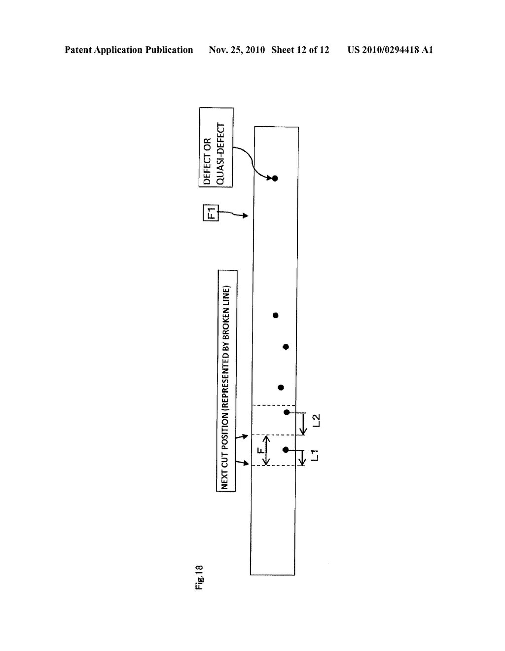 METHOD OF MANUFACTURING OPTICAL DISPLAY UNIT AND MANUFACTURING SYSTEM OF OPTICAL DISPLAY UNIT - diagram, schematic, and image 13