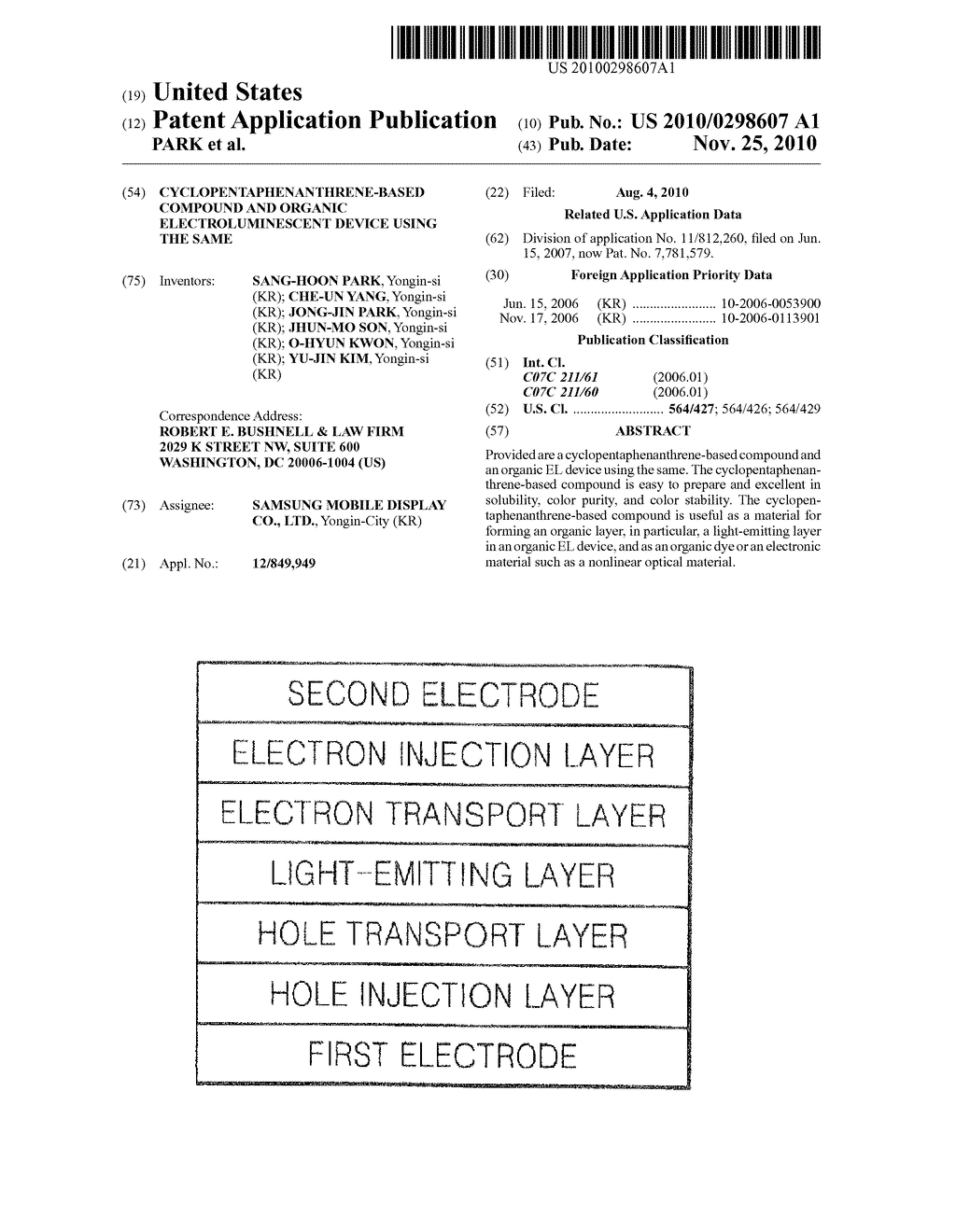 CYCLOPENTAPHENANTHRENE-BASED COMPOUND AND ORGANIC ELECTROLUMINESCENT DEVICE USING THE SAME - diagram, schematic, and image 01