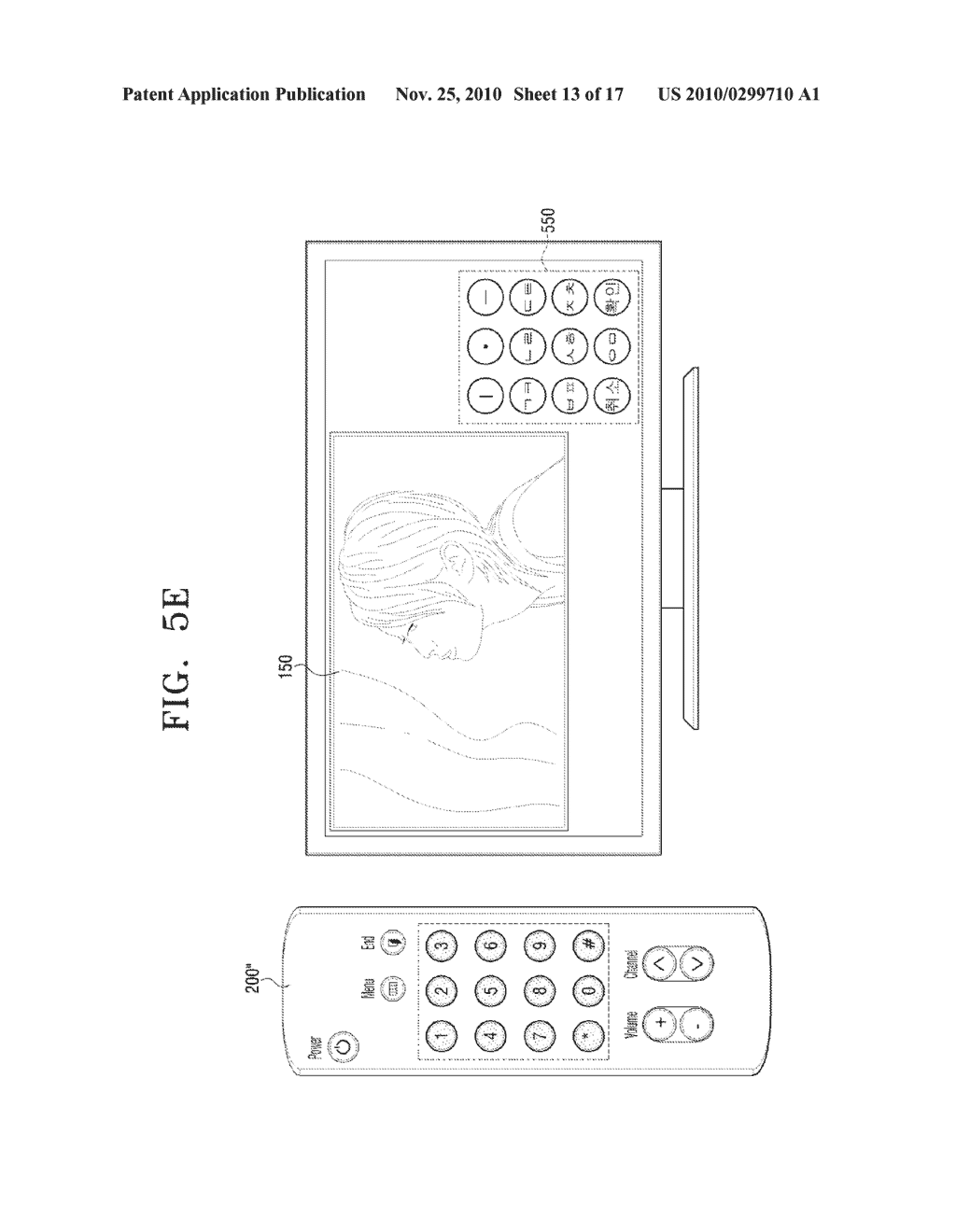 METHOD FOR INPUTTING USER COMMAND AND VIDEO APPARATUS AND INPUT APPARATUS EMPLOYING THE SAME - diagram, schematic, and image 14