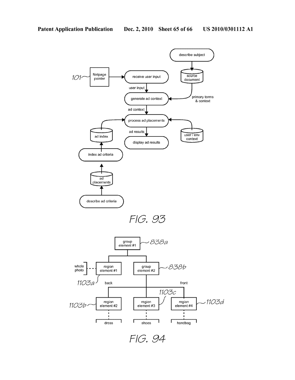 SYSTEM FOR PROVIDING INFORMATION TO USER WITH EVERY INTERACTION WITH PRINTED SUBSTRATE - diagram, schematic, and image 66