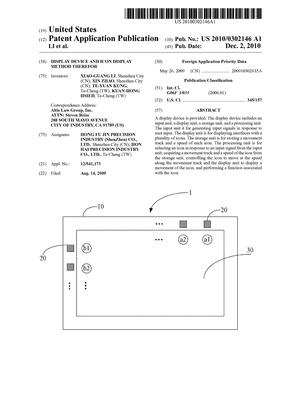 DISPLAY DEVICE AND ICON DISPLAY METHOD THEREFOR - diagram, schematic, and image 01