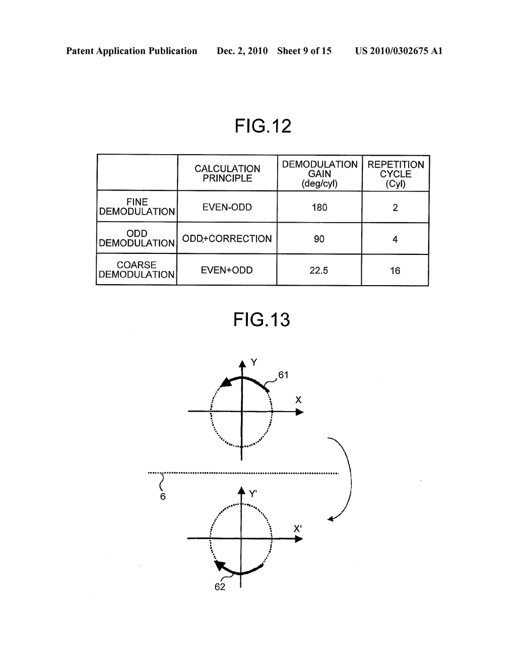 STORAGE MEDIUM AND METHOD AND PROGRAM FOR DETECTING TRACK POSITION OF STORAGE MEDIUM - diagram, schematic, and image 10