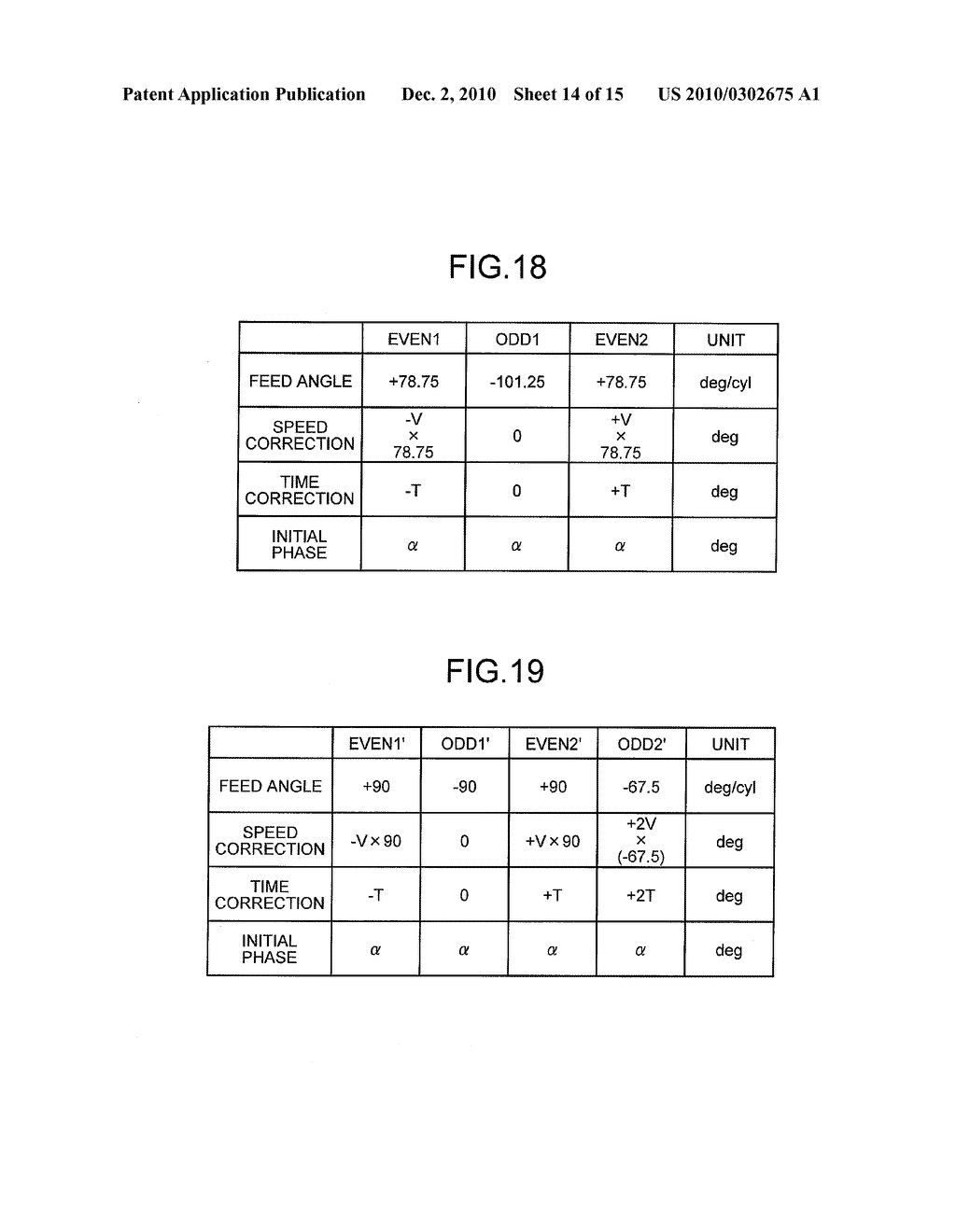 STORAGE MEDIUM AND METHOD AND PROGRAM FOR DETECTING TRACK POSITION OF STORAGE MEDIUM - diagram, schematic, and image 15