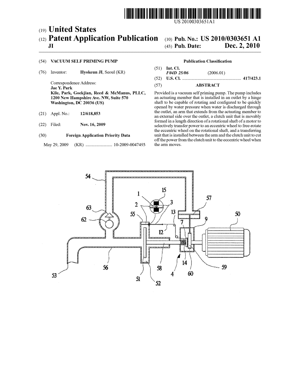 vacuum self priming pump diagram schematic and image 01 rh patentsencyclopedia com