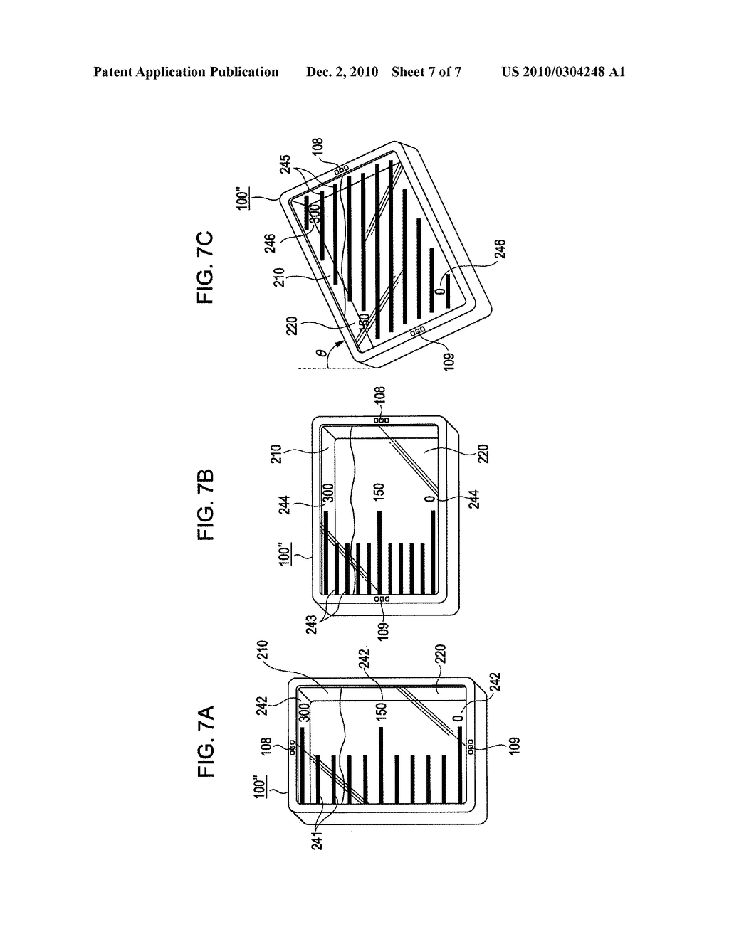 MOBILE TERMINAL AND METHOD FOR CONFIRMING REMAINING CAPACITY OF FUEL CELL - diagram, schematic, and image 08