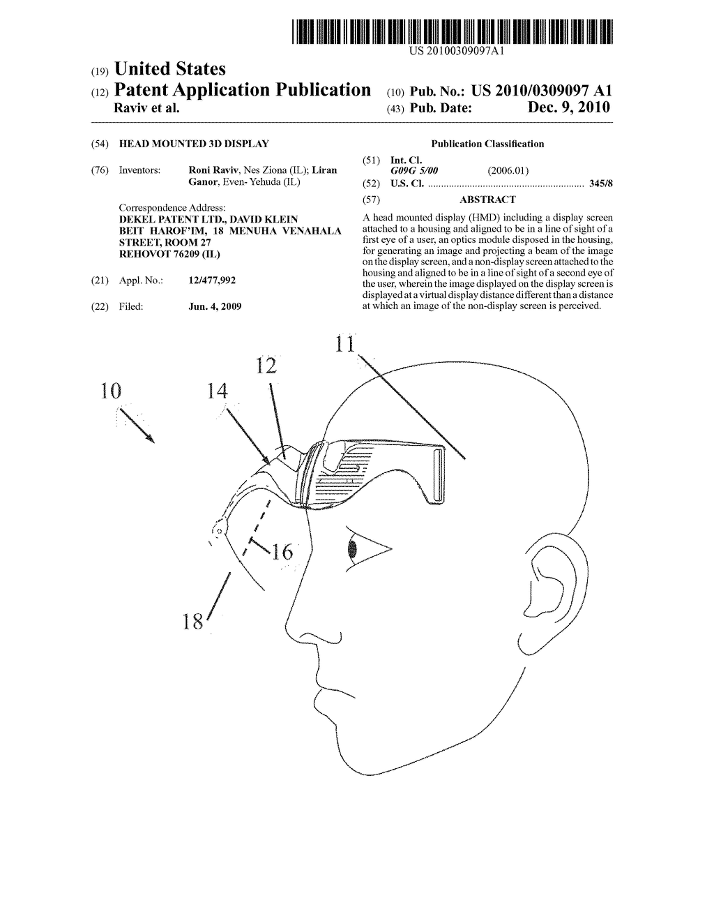 HEAD MOUNTED 3D DISPLAY - diagram, schematic, and image 01