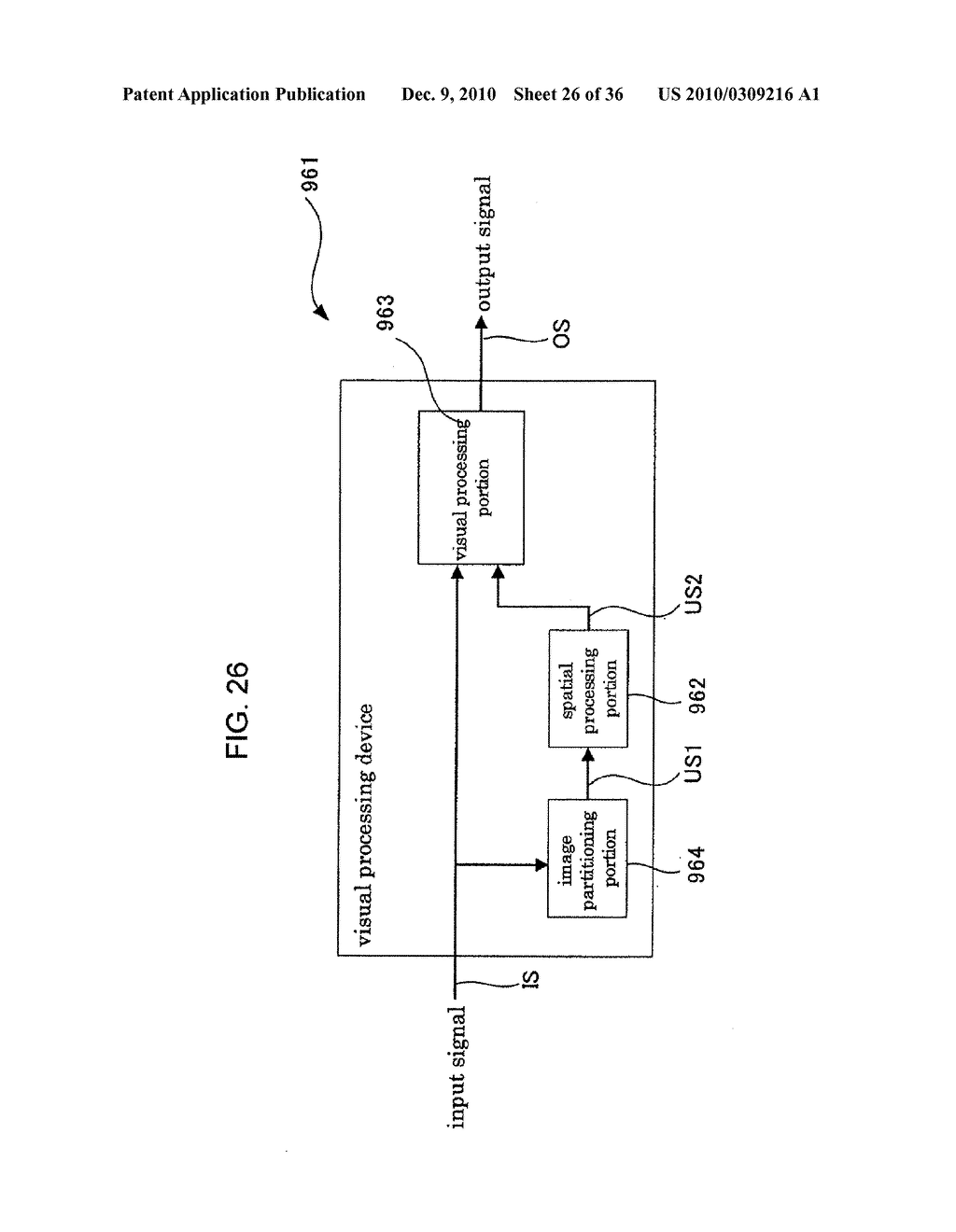 VISUAL PROCESSING DEVICE, VISUAL PROCESSING METHOD, VISUAL PROCESSING PROGRAM, AND SEMICONDUCTOR DEVICE - diagram, schematic, and image 27