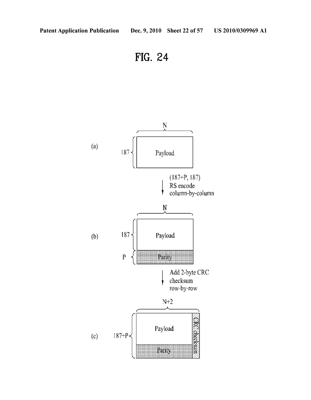 TRANSMITTING/RECEIVING SYSTEM AND METHOD OF PROCESSING BROADCAST SIGNAL IN TRANSMITTING/RECEIVING SYSTEM - diagram, schematic, and image 23
