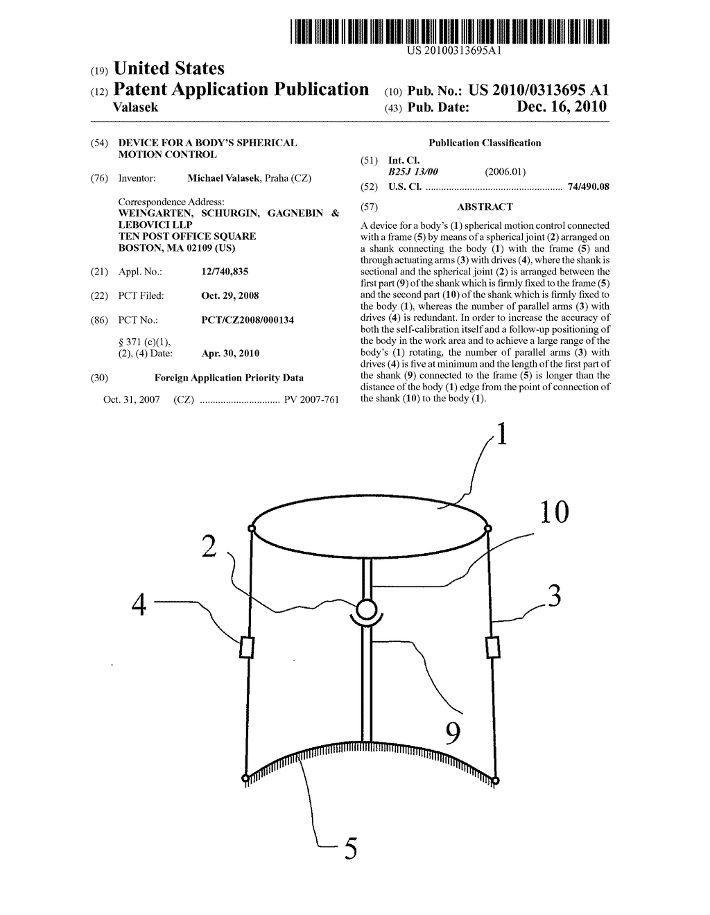 DEVICE FOR A BODY'S SPHERICAL MOTION CONTROL - diagram, schematic, and image 01