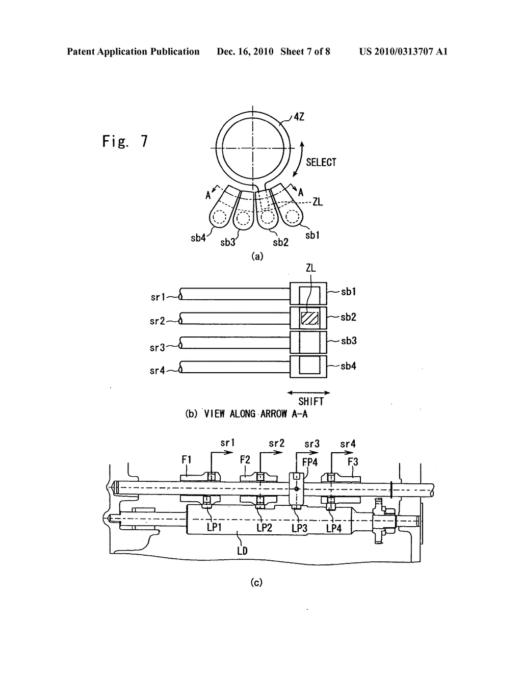 Interlocking Mechanism for a Transmission - diagram, schematic, and image 08