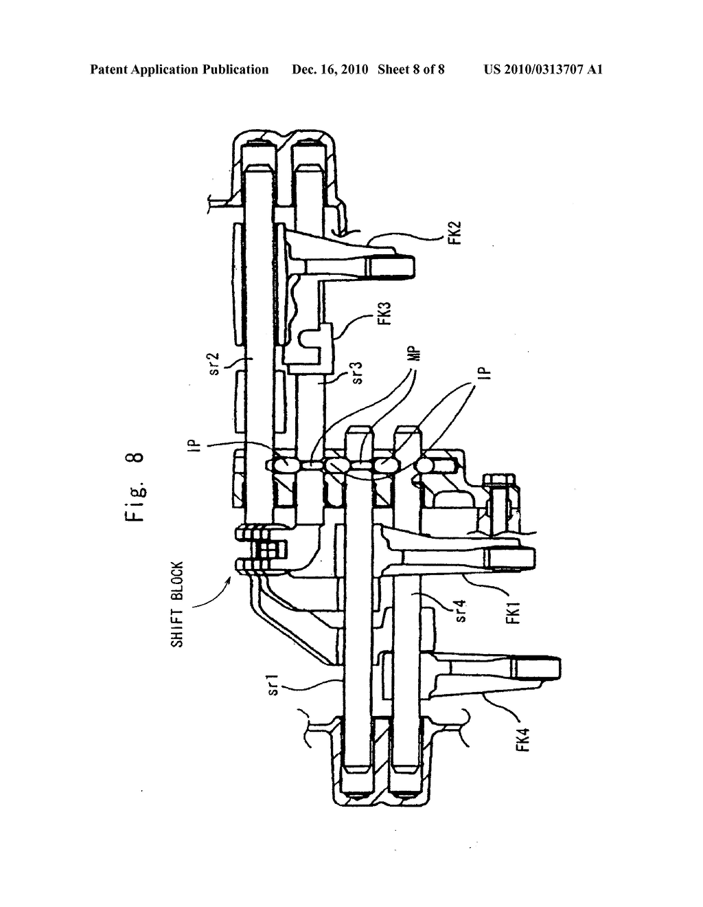 Interlocking Mechanism for a Transmission - diagram, schematic, and image 09