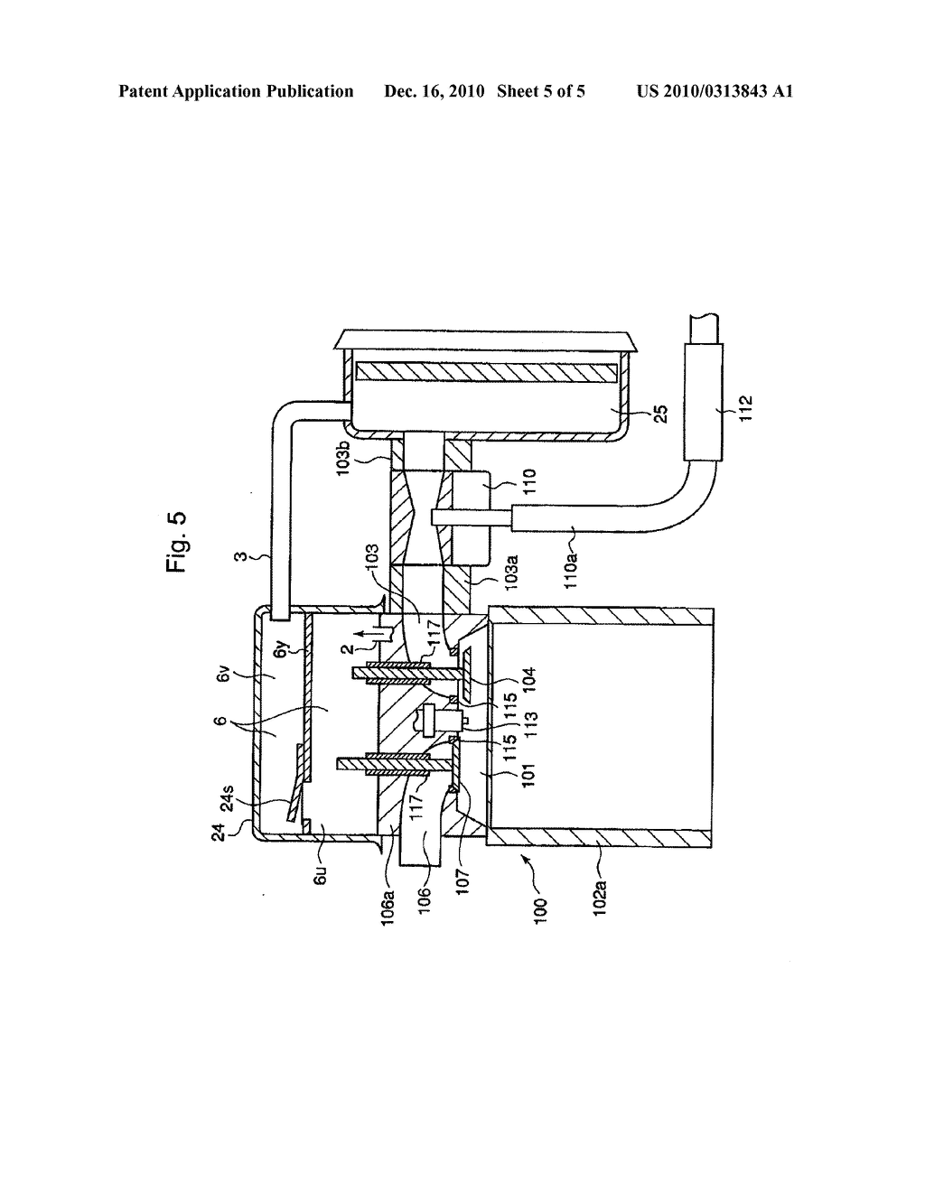LUBRICATION DEVICE FOR GAS ENGINE - diagram, schematic, and image 06