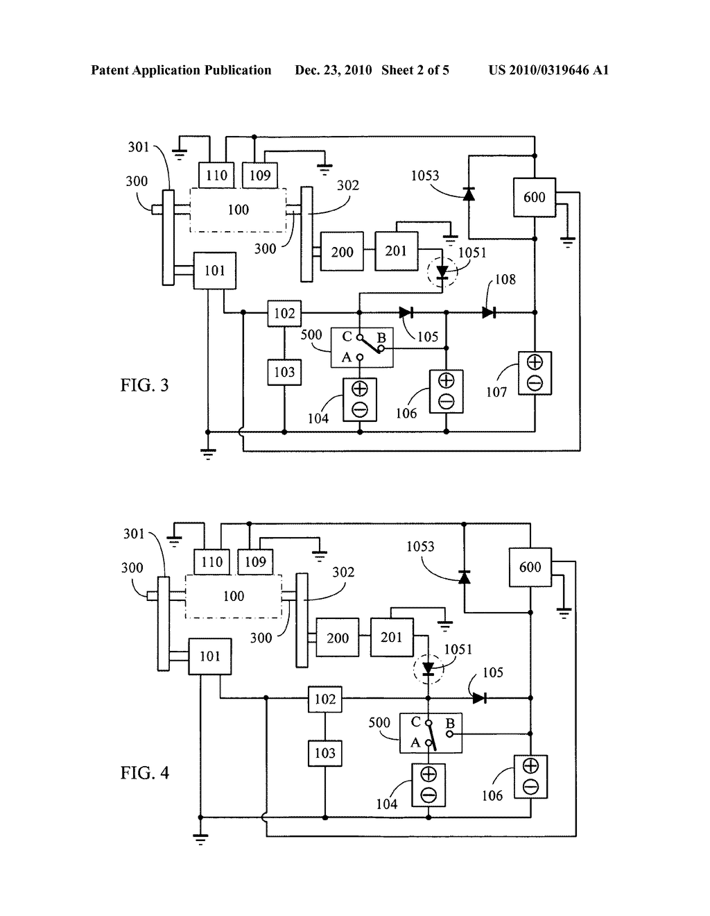 Combustion and emergency starting control system with auxiliary power - diagram, schematic, and image 03