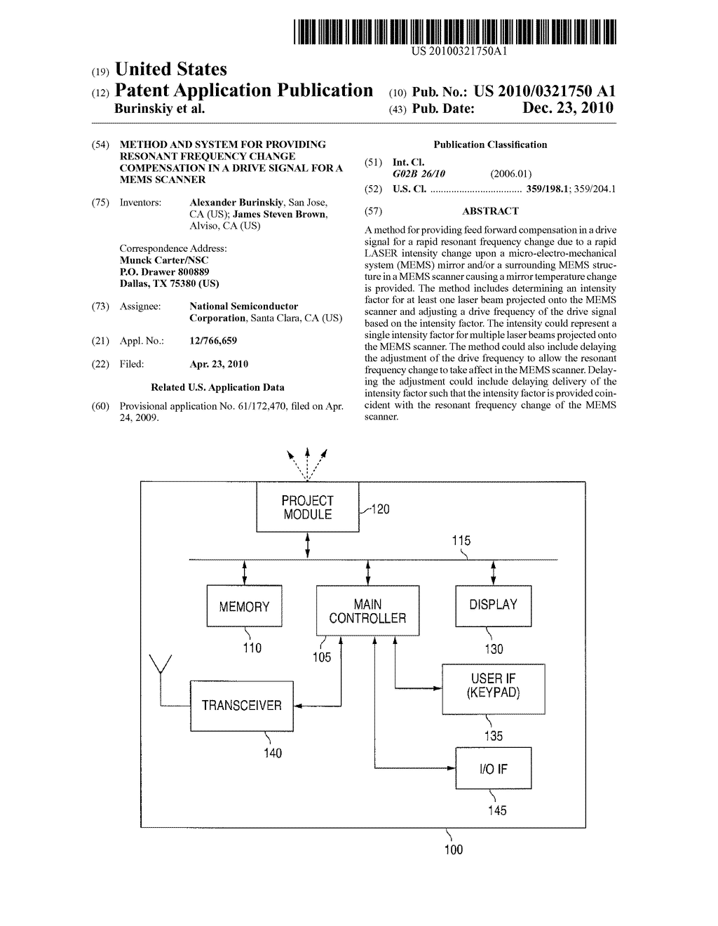 METHOD AND SYSTEM FOR PROVIDING RESONANT FREQUENCY CHANGE COMPENSATION IN A DRIVE SIGNAL FOR A MEMS SCANNER - diagram, schematic, and image 01