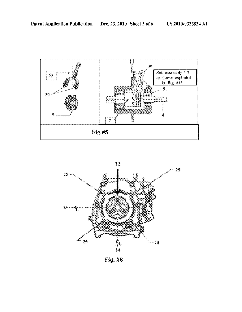 CENTRIFUGAL CLUTCH TIMING BELT POWER TRANSMISSION CONTROL SYSTEM FOR A  SMALL GASOLINE ENGINE - diagram, schematic, and image 04