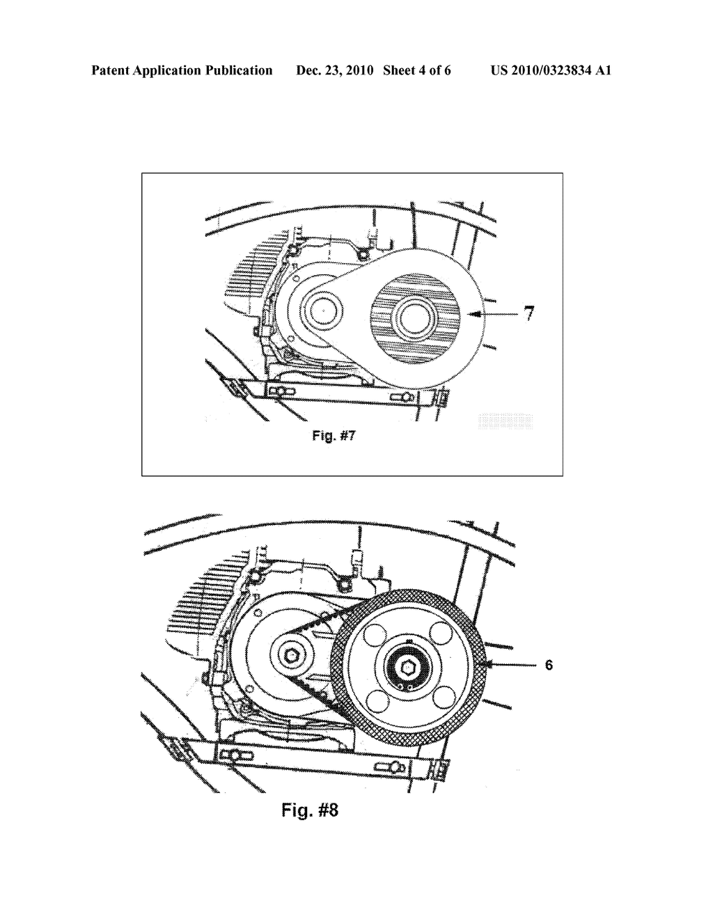 centrifugal clutch timing belt power transmission control system for a  small gasoline engine - diagram, schematic, and image 05