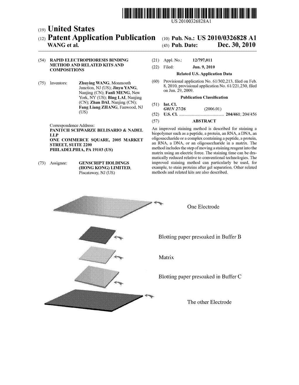 RAPID ELECTROPHORESIS BINDING METHOD AND RELATED KITS AND COMPOSITIONS - diagram, schematic, and image 01