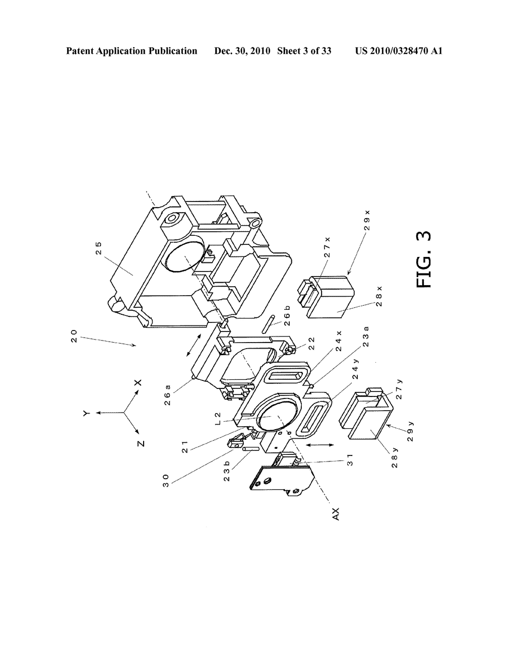 DISPLAY CONTROL DEVICE, IMAGING DEVICE, AND PRINTING DEVICE - diagram, schematic, and image 04