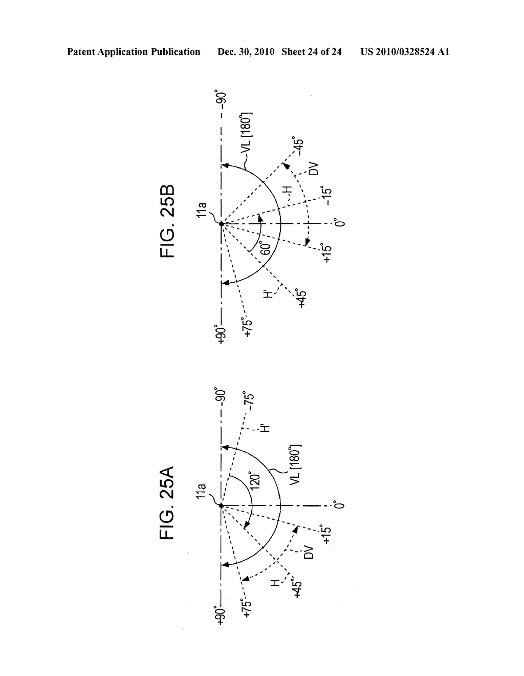Movable-mechanical-section controlling device, method of controlling movable mechanical section, and program - diagram, schematic, and image 25