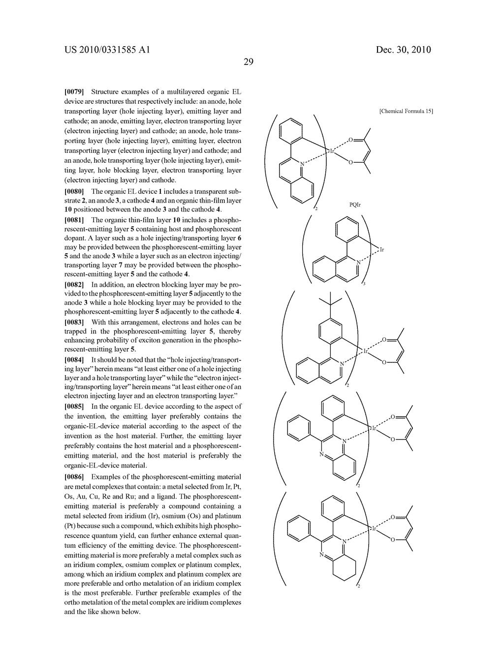 PHENANTHRENE DERIVATIVE, AND MATERIAL FOR ORGANIC EL ELEMENT - diagram, schematic, and image 30