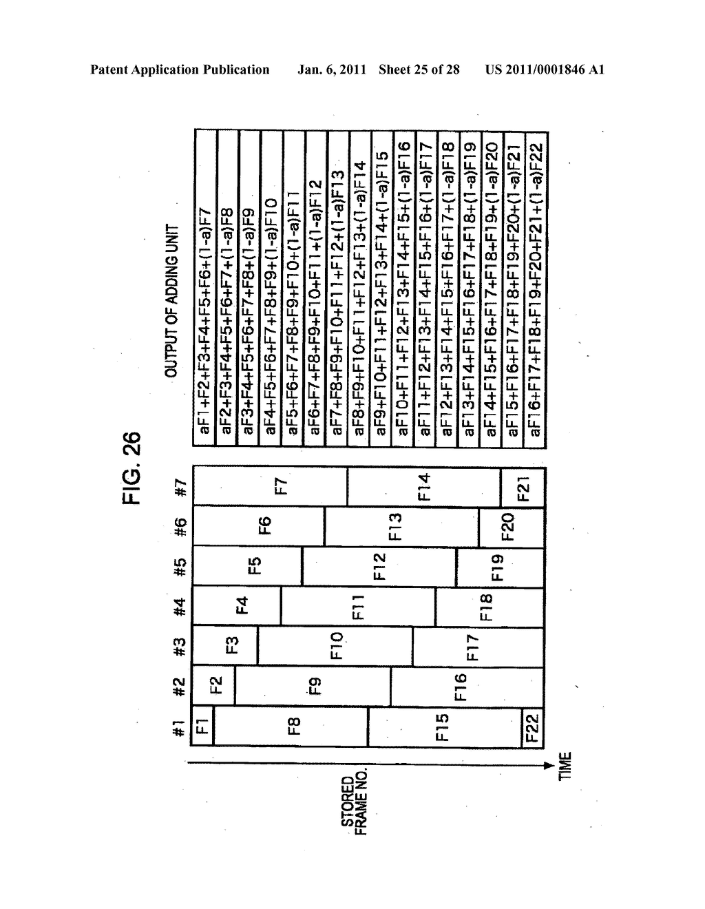 Image processing device, image processing method recording medium, and program - diagram, schematic, and image 26