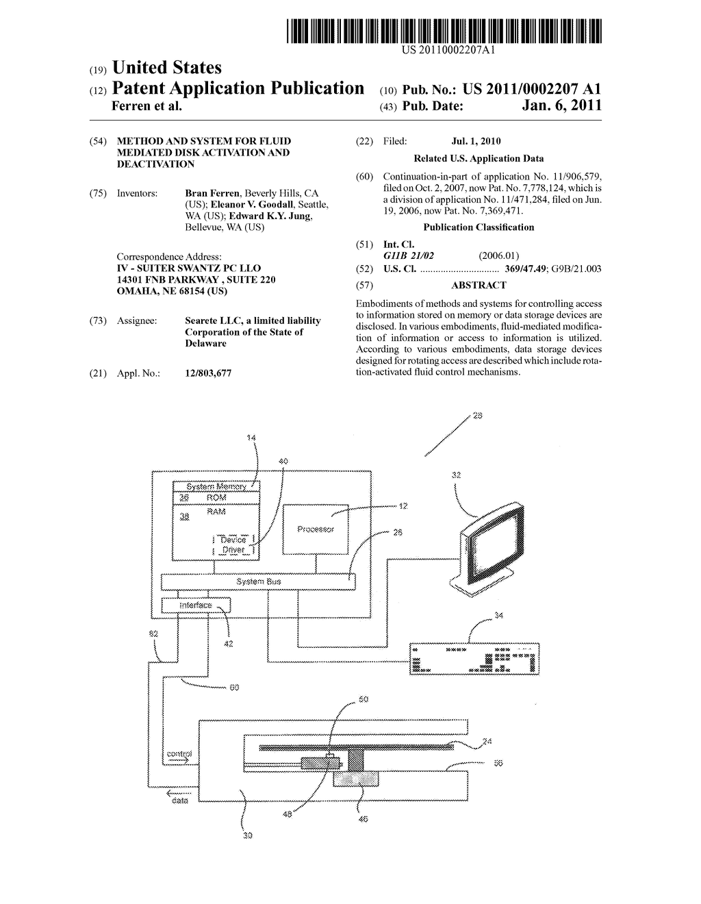 Method and system for fluid mediated disk activation and deactivation - diagram, schematic, and image 01