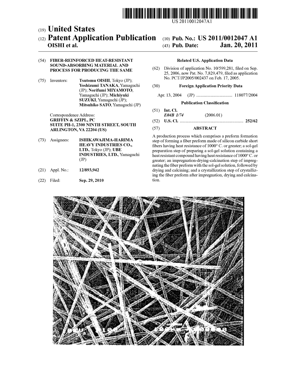 FIBER-REINFORCED HEAT-RESISTANT SOUND-ABSORBING MATERIAL AND PROCESS FOR PRODUCING THE SAME - diagram, schematic, and image 01
