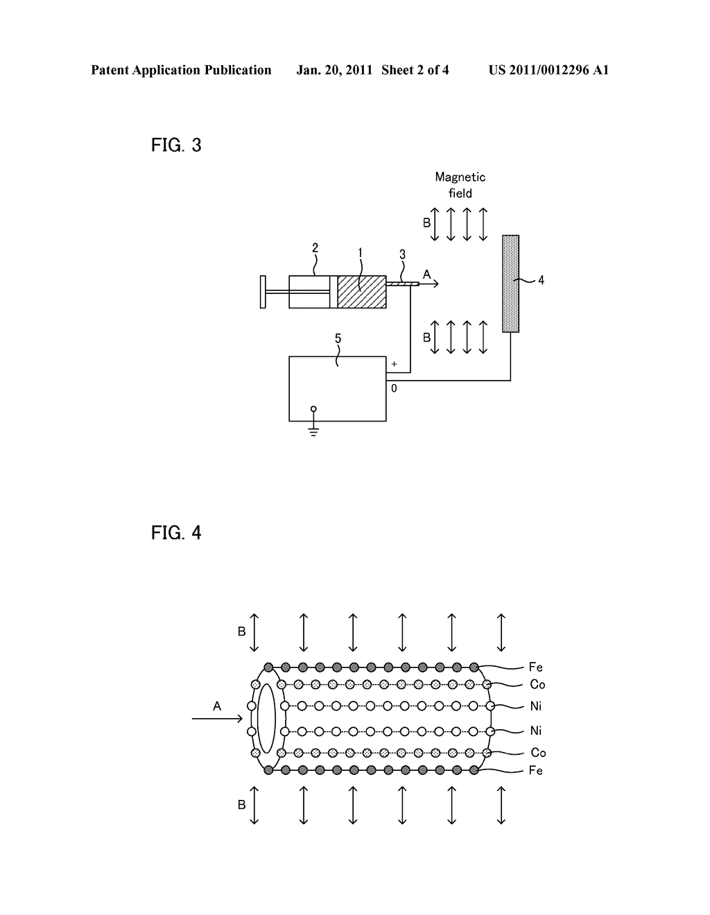 METHOD FOR PRODUCING CARBON NANOFIBER SUPPORTING METAL FINE PARTICLE - diagram, schematic, and image 03