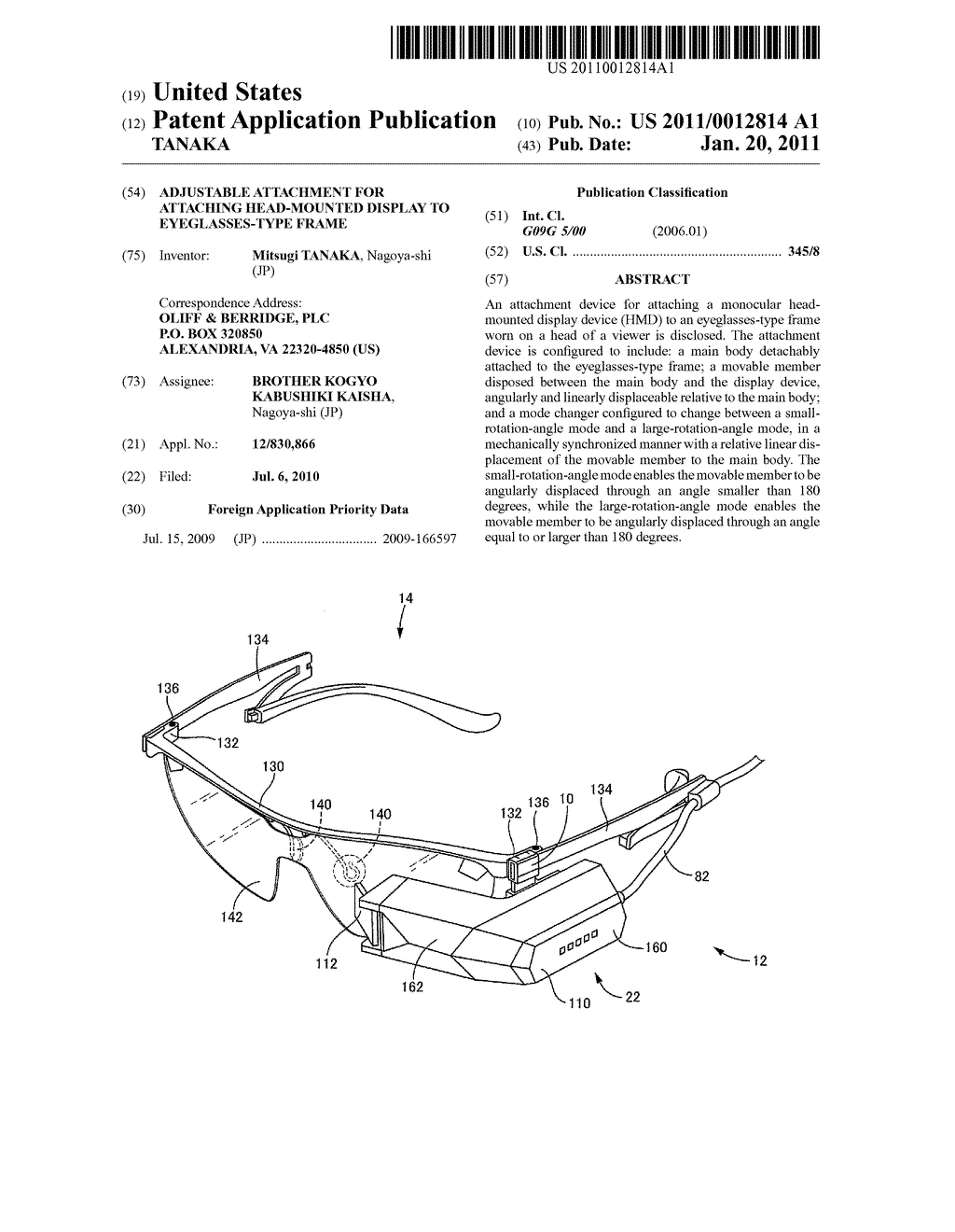 Adjustable Attachment for Attaching Head-Mounted Display to Eyeglasses-Type Frame - diagram, schematic, and image 01