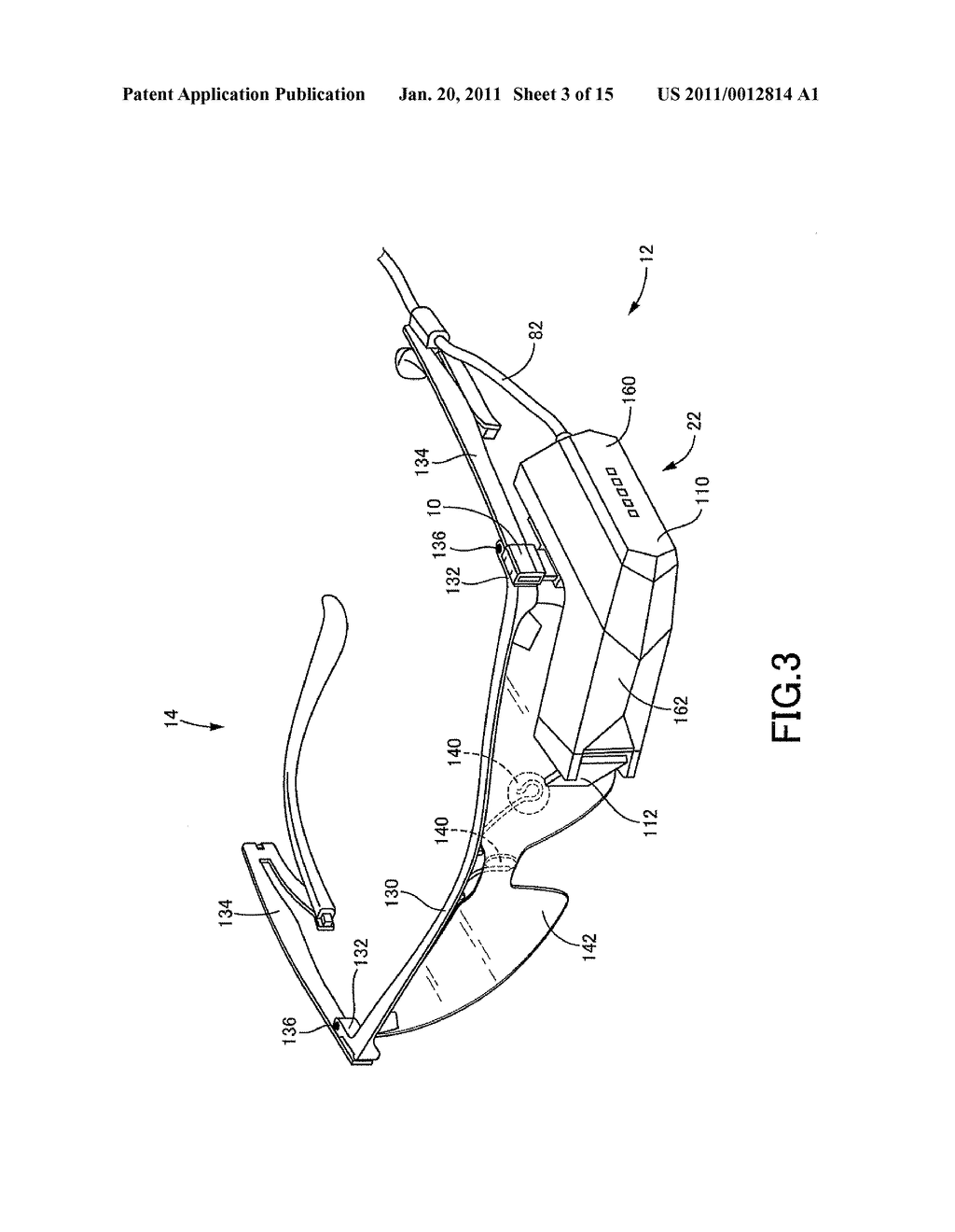 Adjustable Attachment for Attaching Head-Mounted Display to Eyeglasses-Type Frame - diagram, schematic, and image 04