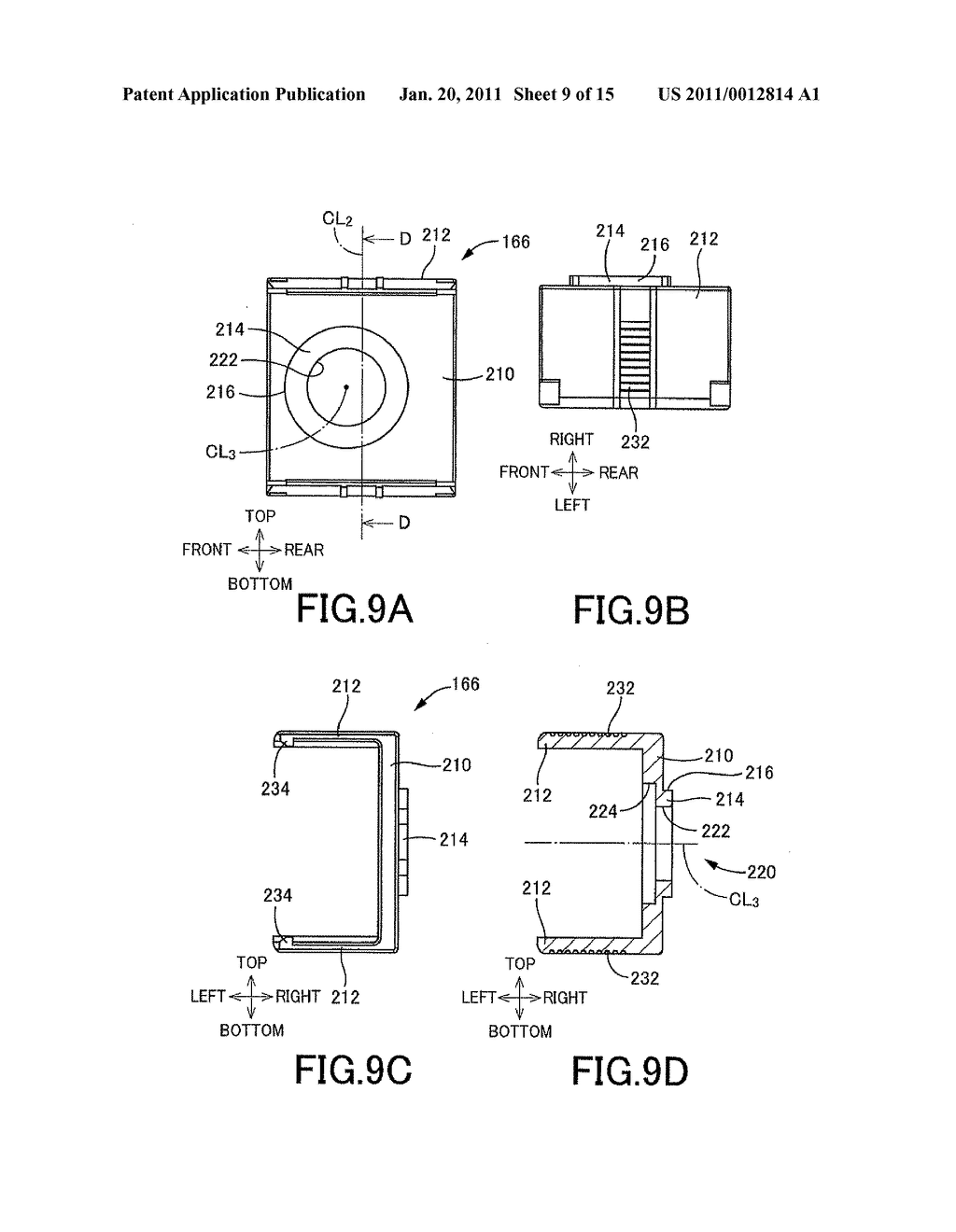 Adjustable Attachment for Attaching Head-Mounted Display to Eyeglasses-Type Frame - diagram, schematic, and image 10