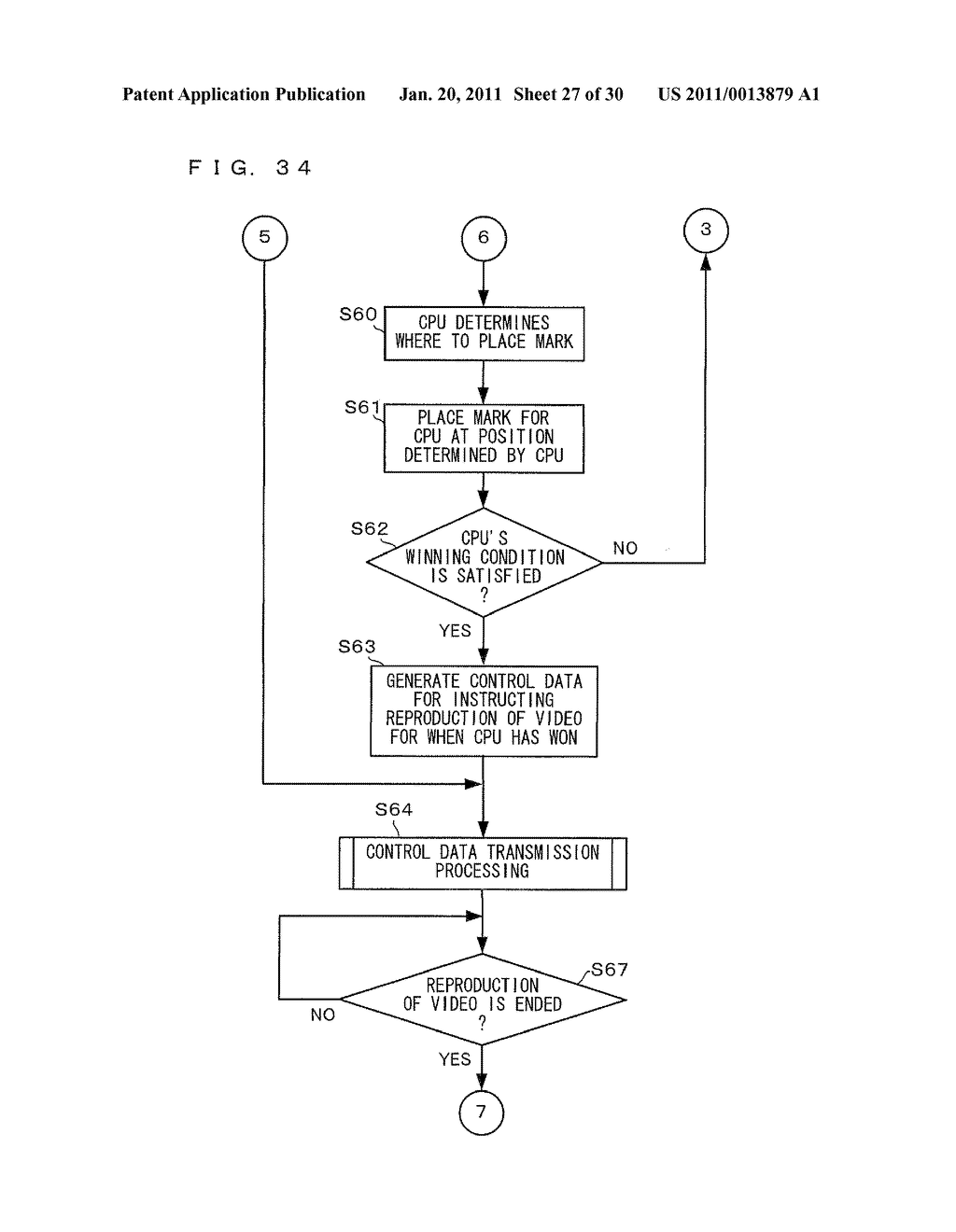 INFORMATION PROCESSING SYSTEM, INFORMATION PROCESSING APPARATUS, AND COMPUTER-READABLE STORAGE MEDIUM HAVING INFORMATION PROCESSING PROGRAM STORED THEREIN - diagram, schematic, and image 28