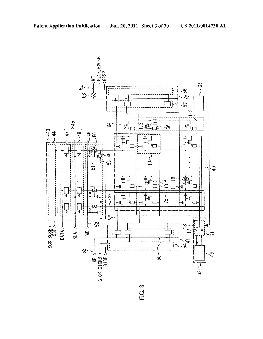 Method for Manufacturing Light Emitting Device - diagram, schematic, and image 04